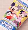 Jak vybrat zubní pastu pro děti + VIDEO