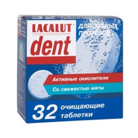 Lacalut Dent čistící tablety 32 ks