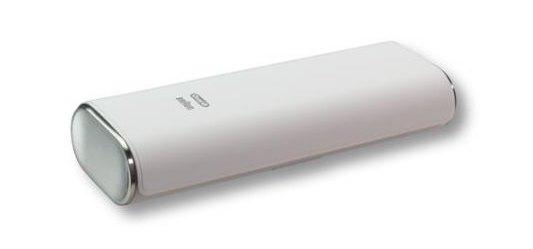 Braun Oral-B exkluzivní cestovní pouzdro ke kartáčkům Braun, bílé