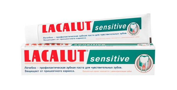 Lacalut Sensitive zubní pasta 75 ml