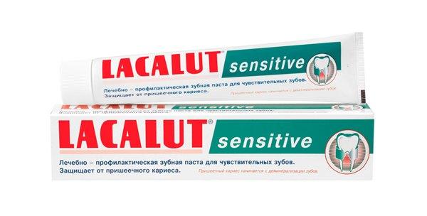 Lacalut Sensitive zubní pasta 75 ml